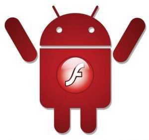 Мобильный flash