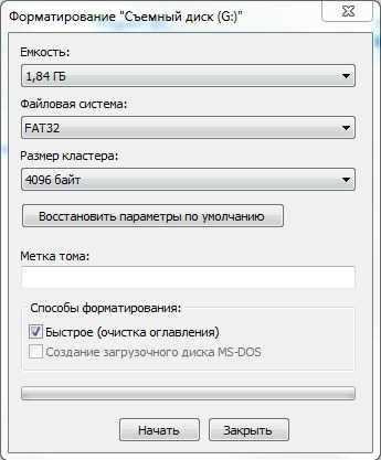 форматировать флешку