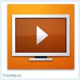 Какой программой смотреть видео