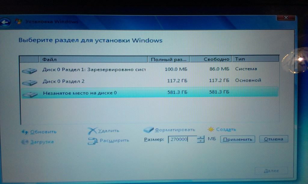 Как создать новый раздел жесткого диска windows 7