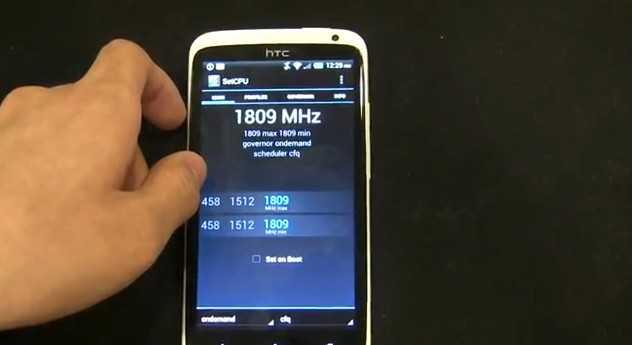 Разгон процессора на HTC One X и HTC EVO