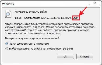 не открывается файл jpg