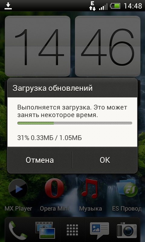 обновление HTC  One V