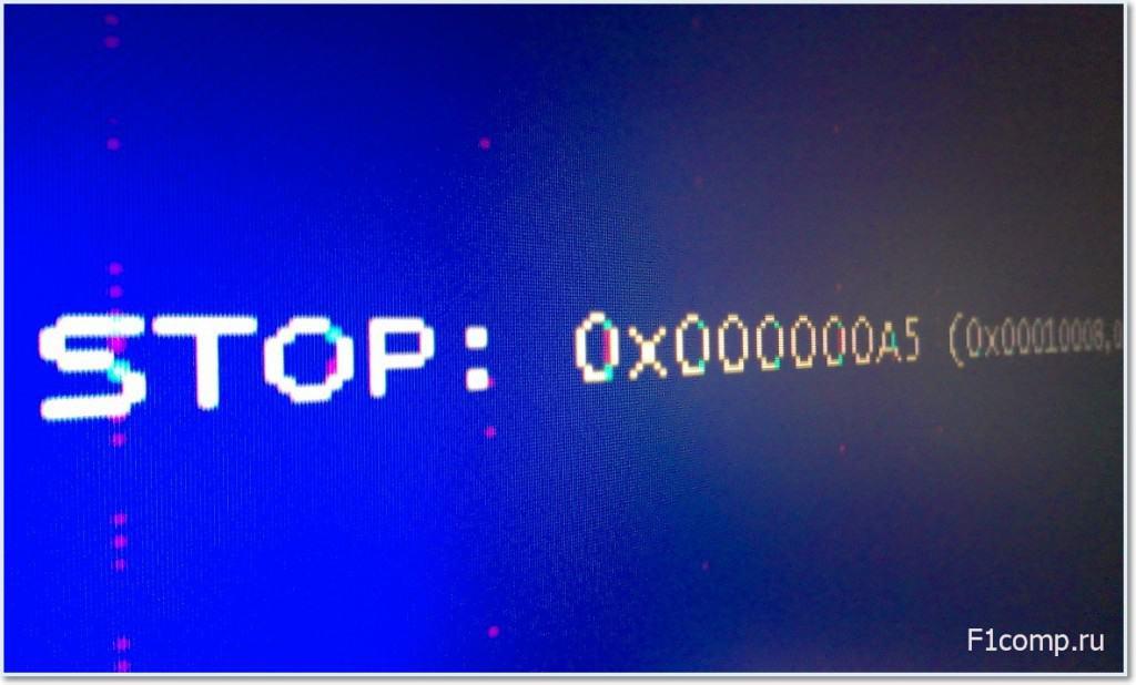 Ошибка 0x000000A5