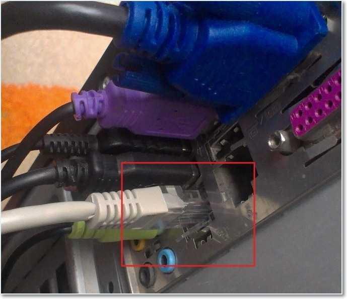 Подключаем роутер к компьютеру