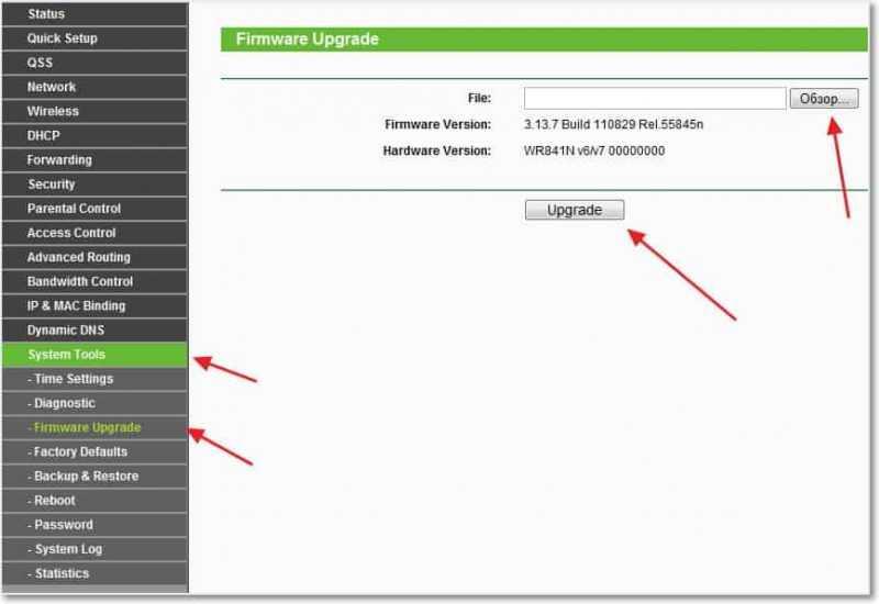 обновление прошивки TP-Link TL-WR841N