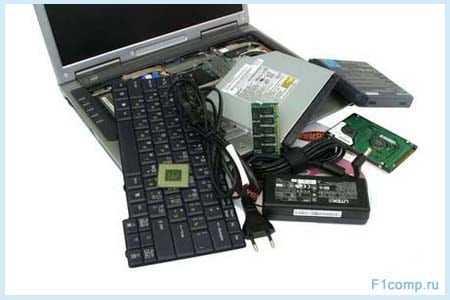 Пять советов при работе с ноутбуком