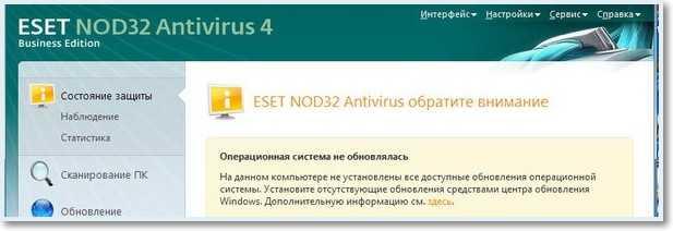 Как сделать чтобы нод не обновлялся - Ubolussur.ru