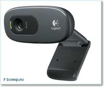 скачать веб камеру бесплатно на русском без регистрации - фото 3