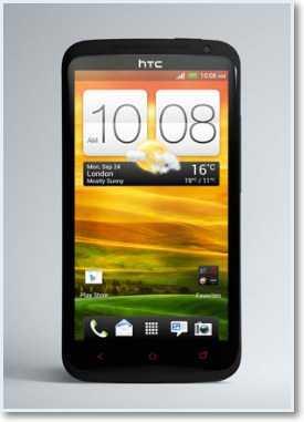Новый HTC One X+