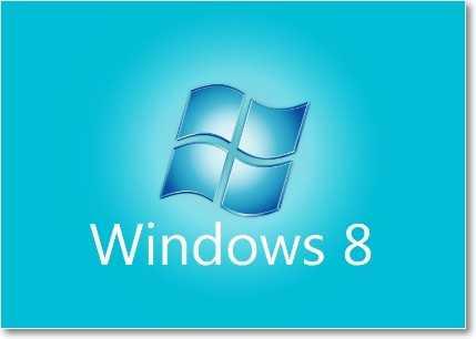 Windows 8, версии и стоимость
