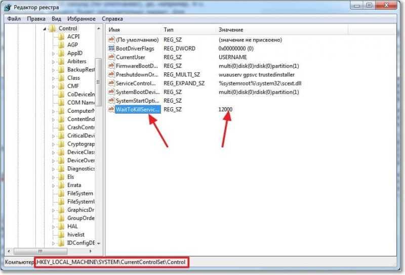Windows 8 Pro Ключик При Установки