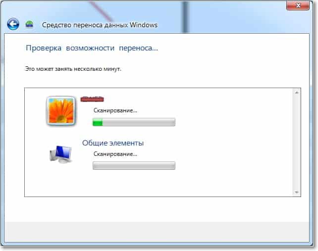 Проверка переноса данных