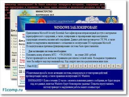 Удаляем вирус-вымогатель с помощью сервиса от Dr.Web
