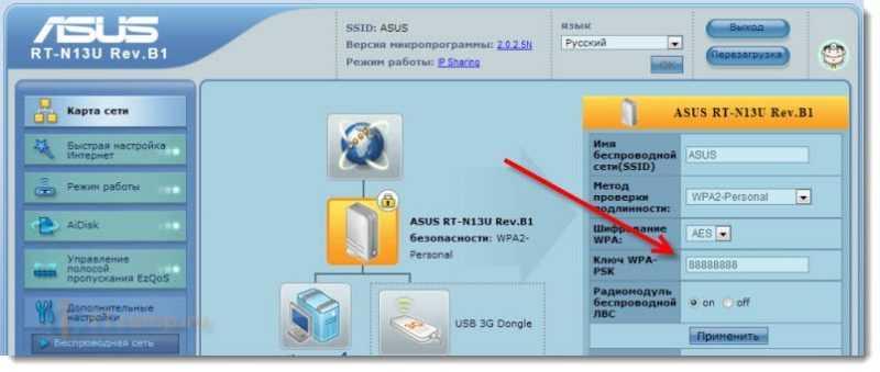Ключ на маршрутизаторах фирмы Asus