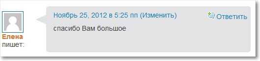 комментарий на  f1comp.ru