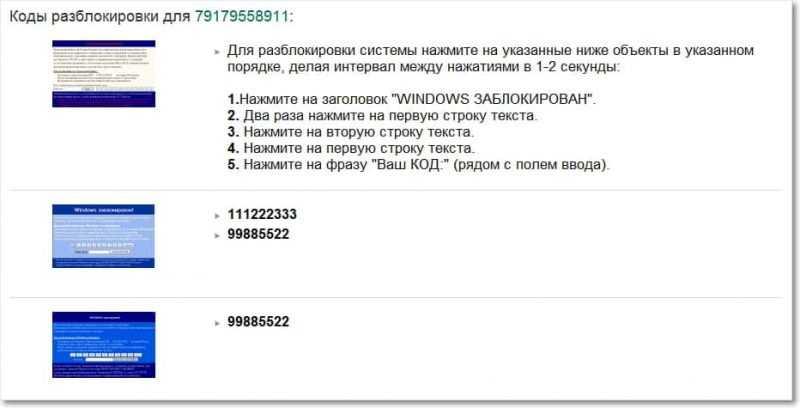 Kaspersky Deblocker