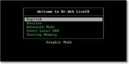 убираем вирус-вымогатель с  помощью Dr.Web LiveCD