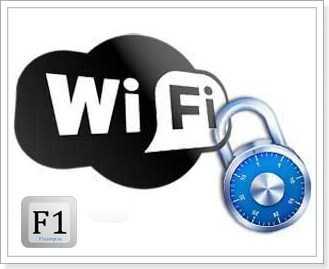 ��� ������ ������ ����� Wi-Fi ����