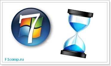Долго устанавливается Windows 7