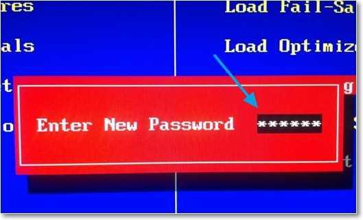 Устанавливаем пароль в БИОС