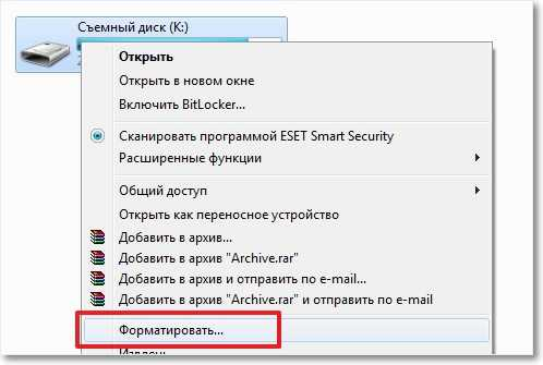 Форматируем флешку в NTFS