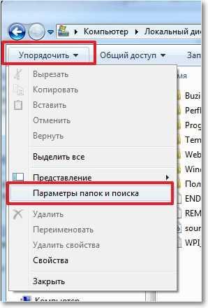 Как сделать чтоб было видно на значке на windows 10