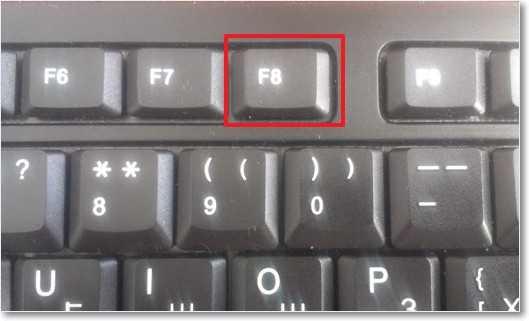 F8 для вызова дополнительных вариантов загрузки