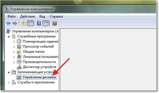 как сделать системный диск Windows 7 - фото 9
