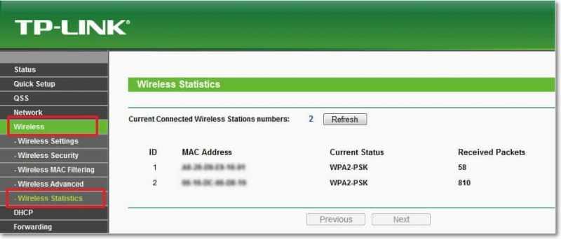 Смотрим кто подключен к нашему Wi-Fi