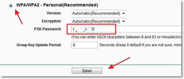 Установка пароля на Wi-Fi