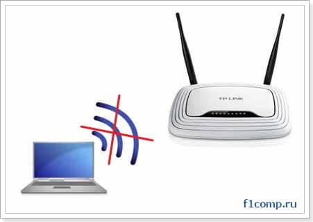 Почему не работает Wi-Fi на ноутбуке?