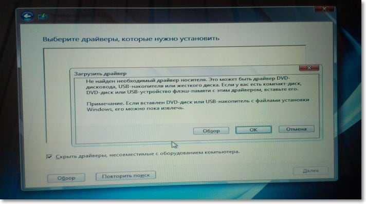 Скачать драйвера для установки windows 7