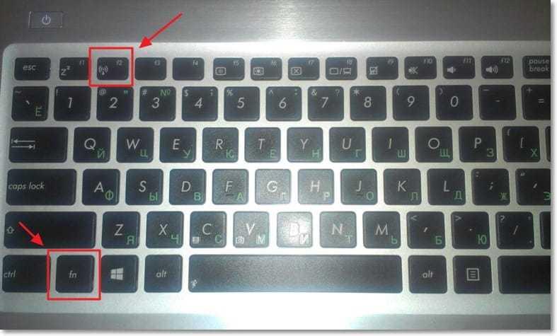 ноутбук не включается asus: