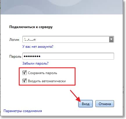 Вход в систему Red Helper