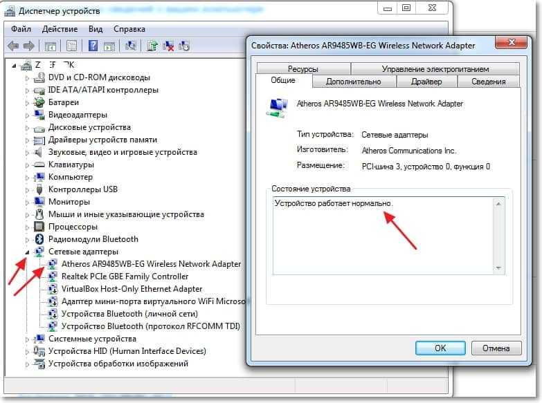 Драйвера на вай фай для windows 7 на ноутбук samsung