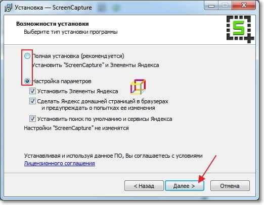 Как сделать скриншот и загрузить его в интернет Мгновенное создание скриншотов с помощью ScreenCapture