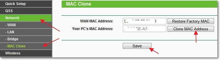 Клонируем MAC адрес с компьютера на роутер
