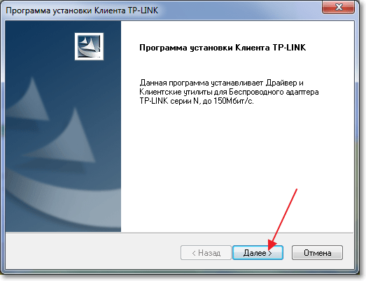 Tp link tl-wn721n драйвер windows xp