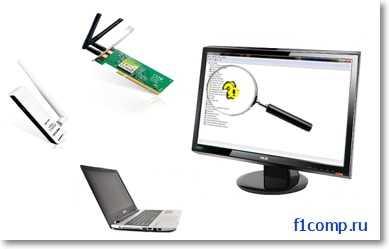 Установка, обновление и удаление драйвера Wi-Fi адаптера