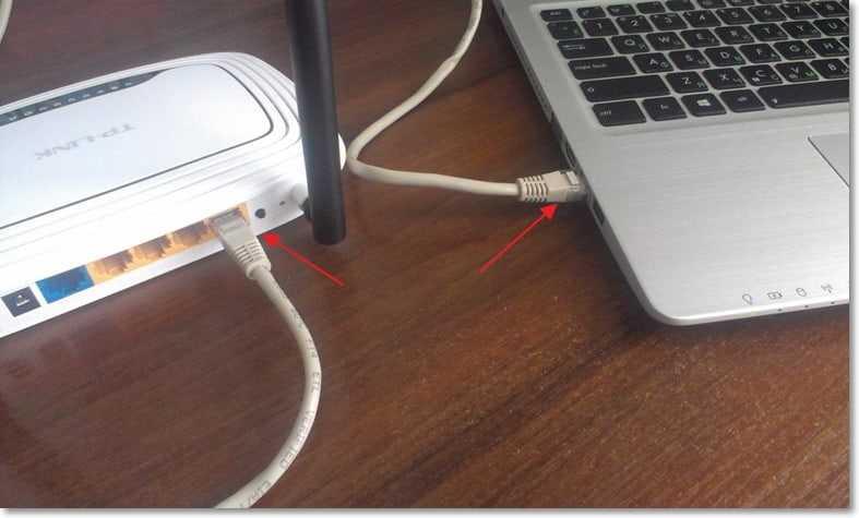 Как из ноутбука сделать вай фай роутер