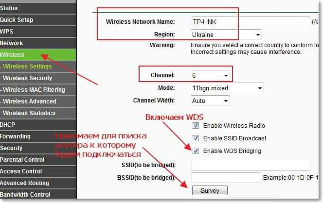 Настройка сетевого моста (WDS) на роутере