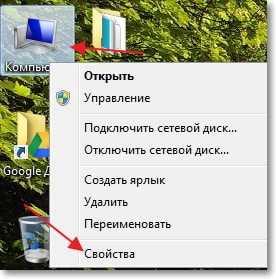 Как Удалить Драйвер Мыши Windows 8.1