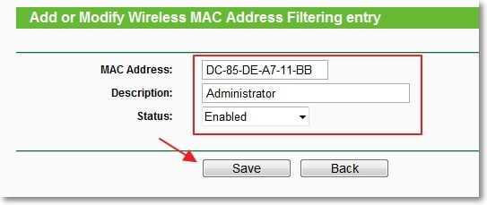 Привязываем MAC адрес к роутеру