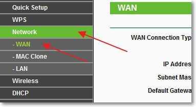 Изменяем DNS на вкладке WAN