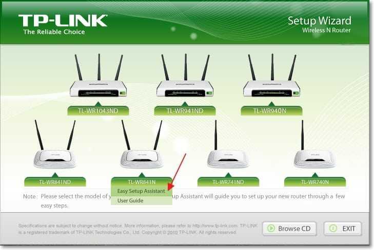 Настройка роутер TP-Link с помощью Easy Setup Assistant