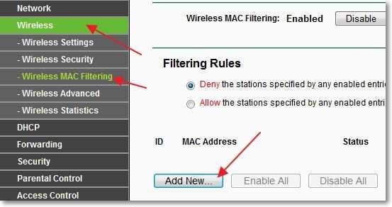 Блокируем чужое устройство на Wi-Fi роутере