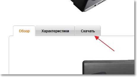 Драйвер для wi fi адаптера ноутбука