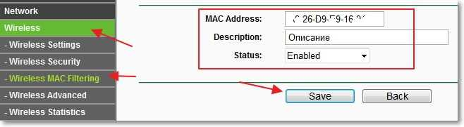 Программу для блокировки пользователей wifi