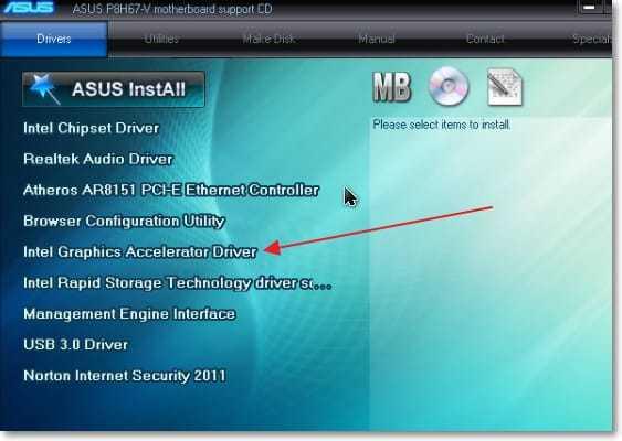 Установка драйвера с диска на видеокарту
